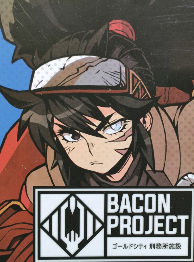 Bacon Project